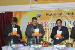 National Seminar, SXColl, Patna, Jan 20, 20181