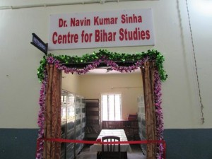 Dr. Navin Kumar Sinha Centre for Bihar Studies, Inauguration, Mar 28, 2018-21