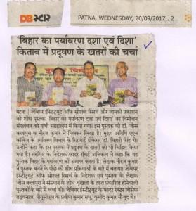 2-Dainik Bhaskar 19 Sept 2017 bk release-Bihar Ka Paryavaran-1
