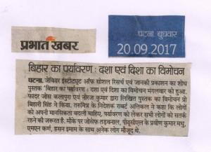 4-Prabhat Khabar 19 Sept 2017 bk release-Bihar Ka Paryavaran-1