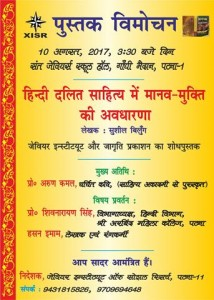 Hindi Dalit Sahitya-Book Release-Inivation card-August 10  2017-1