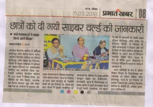 S-R Prabhat Khabar March 11, 2018-1
